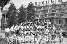 В пионерском лагере «Молодая гвардия». 1981 г.