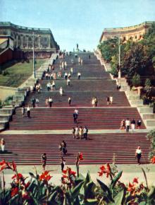 Потемкинская лестница. Из фотоальбома «Одесса». Издательство «Мистецтво», 1975 г.