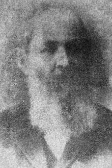 Беркевич Л.Ф.