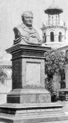 Памятник Э.С. Андреевскому. Фото в буклете 1975 г. «Куяльник». Сдано в набор в 1974 г.