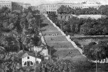 Потемкинская лестница. Фотография в буклете «Одесский порт». Конец 1950-х гг.