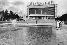 Кинотеатр «Звездный»