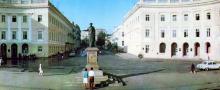 Центр Приморського бульвару. Фото Т.Б. Бакмана. З комплекту панорамных листівок «Одеса», 1973 р.