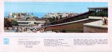 Вид на морський вокзал. 4-та стор. обкладинки комплекту панорамных листівок «Одеса», 1973 р.