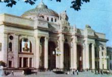 Вокзал. Фото з фотогармошки «Одеса курортна», 1958 р.