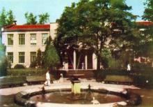 Водо-електролікарня Лермонтовського курорту. Фото з фотогармошки «Одеса курортна», 1958 р.