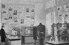 Общий вид зала № 6. Фото в путеводителе «Музей морского флота СССР», 1970 г.