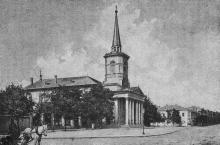 Лютеранская церковь по Ямской улице. Фотография в книге «Одесса. 1794–1894». 1894 г.