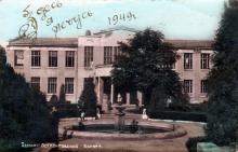 Одесса. Лермонтовский курорт. Почтовая карточка. По подписи 1949 г.