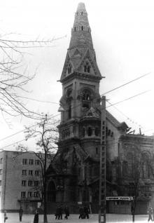Любительское фото, фотограф Н. Дуценко, 1970-е годы