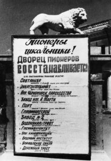 1947 �.