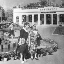 На сельскохозяйственной выставке в парке «Победа». Конец 1950-х гг.