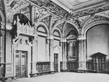 Дом РТО внутри ( –1917)