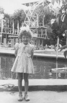 В парке «Победа». 1960-е гг.