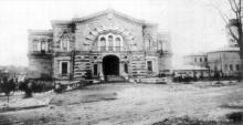 Здание Императорского Русского Технического Общества в Одессе