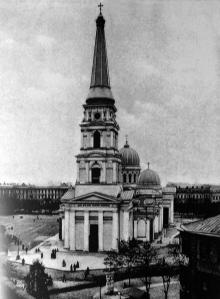 После реконструкции 1903 г.