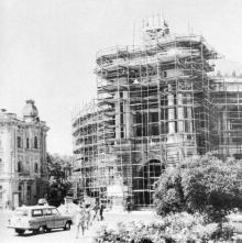 Брошюра «Одесский театр оперы и балета» за 1977 год: реставрация здания театра. 1967 г.