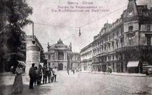 Открытка, 1916 г.