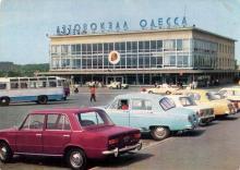 Одесса. Автовокзал. Фото Б. Круцко. Почтовая карточка. 1976 г.