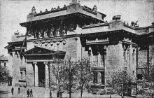 Открытка, 1920-е годы