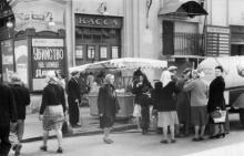 Кинотеатр повторного фильма, 1959 г.