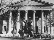 Художественный музей, фотограф А.И. Молчанов, 1941 г.