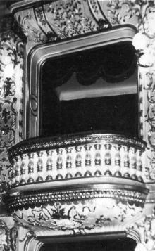 Одесса. Театр оперы и балета. Ложа б-этажа. Фото из набора фотографий «Одесский театр оперы и балета»