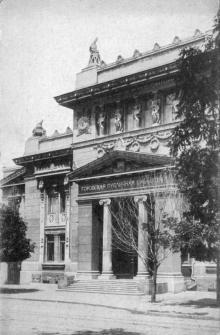 Открытка, государственная публичная библиотека, фототипия М. Финкеля