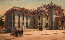 Научная библиотека ( — 1917)