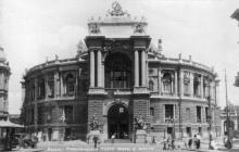 Одесса. Академический театр оперы и балета. Почтовая карточка, до 1947 г.
