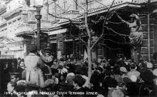 1919 �.