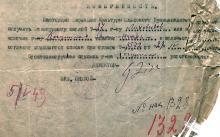 Гимназия в годы оккупации (1941-1944 гг.)