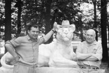 В санатории им. Чкалова. 1962 г.
