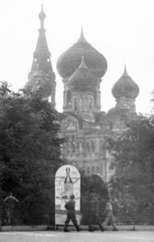На Привокзальной площади. Одесса. 1942 г.