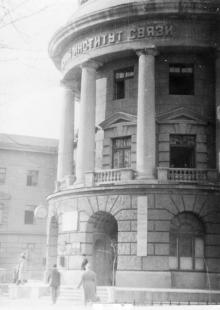 Одесский институт связи