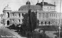 Одесса. Оперный театр. Открытое письмо