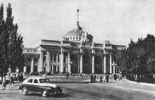 Одеса. Новий вокзал. Фото А. Фатєєва. Поштова листівка. 1954 р.
