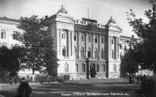 Здание управления Одесской железной дороги (1917 — 1941)