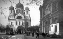 1917 г.