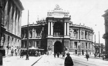Одесса. Государств. оперный театр. Почтовая карточка. 1933 г.