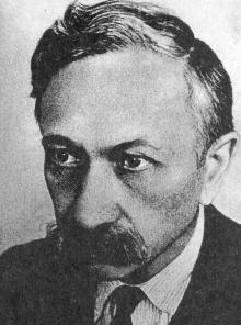 Евгений Самойлович Бурксер (1887-1965)