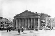 Кинотеатр «Родина». Одесса, март, 1967 г.