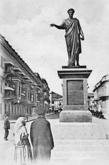 Открытка, 1906 г.