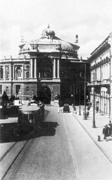 Одеса. Державний театр Опери та Балету. Фото Н. Боде. Поштова картка. 1938 р.