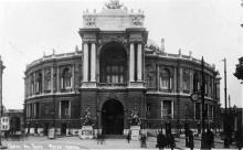 Одесск. Гос. Театр. Фасад театра. Почтовая карточка. 1934 г.