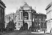 Одесса. Здание Оперного театра. Фото С. Фридлянда. Почтовая карточка. 1947 г.