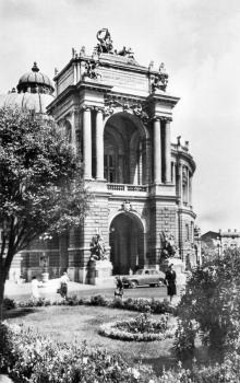 Одеса. Державний театр опери та балету. Фото О. Малаховського. Поштова картка. 1962 р.