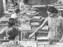Политехнический институт. В лаборатории вычислительной техники. Фото М.Б. Рыбака в фотоочерке «Одесса студенческая». 1975 г.
