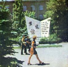 Памятник погибшим в Великую Отечественную войну на территории инженерно-строительного института. Фото М.Б. Рыбака в фотоочерке «Одесса студенческая». 1975 г.