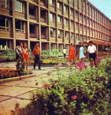 Политехнический институт. Фото М.Б. Рыбака в фотоочерке «Одесса студенческая». 1975 г.